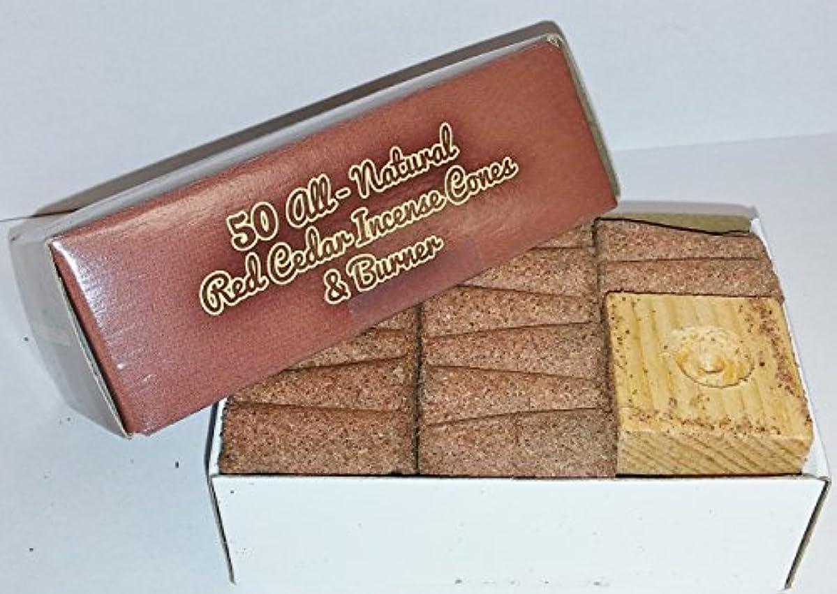 量突き刺す成果Incense & Burner Comes w/50 Red Cedar Cones Paineの木製ホルダーLodgeスタイル
