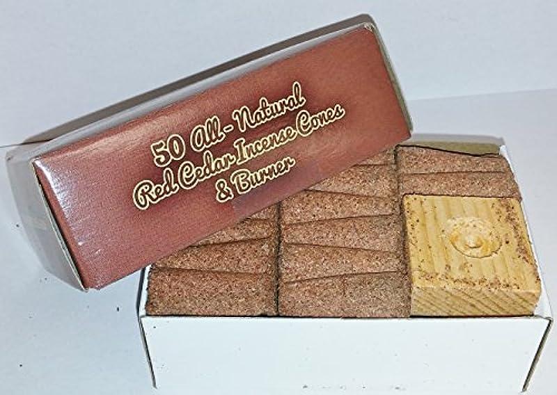 暴行落ち着く箱Incense & Burner Comes w/50 Red Cedar Cones Paineの木製ホルダーLodgeスタイル