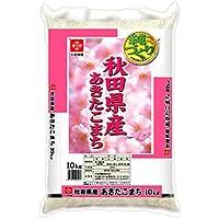【精米】精米 秋田県産 白米 あきたこまち10kg 平成30年産