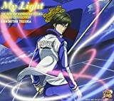 My Light-THE BEST OF KUNIMITSU TEZUKA SINGLES COLLECTION-(限定盤)