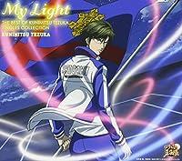 My Light-THE BEST OF KUNIMITSU TEZUKA SINGLES COLLECTION-(限定盤)