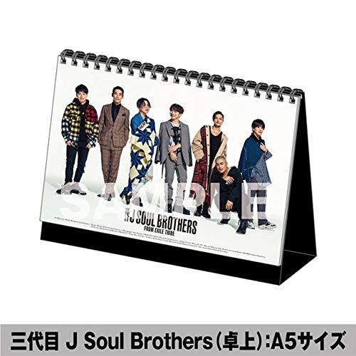 三代目J Soul Brothers 卓上カレンダー 201...