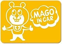 imoninn MAGO in car ステッカー 【マグネットタイプ】 No.66 グッドさん (黄色)