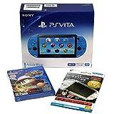PlayStation Vita Wi-Fiモデル アクア・ブルー(PCH-2000ZA23) + [PS Vita]実況パワフルプロ野球2016(特典なし) + 本体保護フィルム1枚 セット