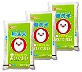 【精米】新米 産地直送 香川県産 無洗米 おいでまい 15kg(5kgx3) 平成28年産