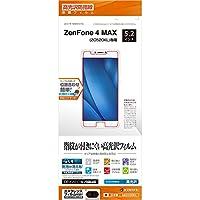 ラスタバナナ ZenFone 4 MAX ZC520KL 平面保護 高光沢防指紋 ゼンフォン4 マックス 液晶保護フィルム G893520KL