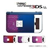 New ニンテンドー 3DS LL 対応 カバーケース 香水 perfume 紫色 ウッドキャップ