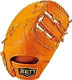 ZETT(ゼット) 野球 軟式 ファーストミット プロステイタス 左投用 ボルド×オークブラウン(4036) BRFB30713