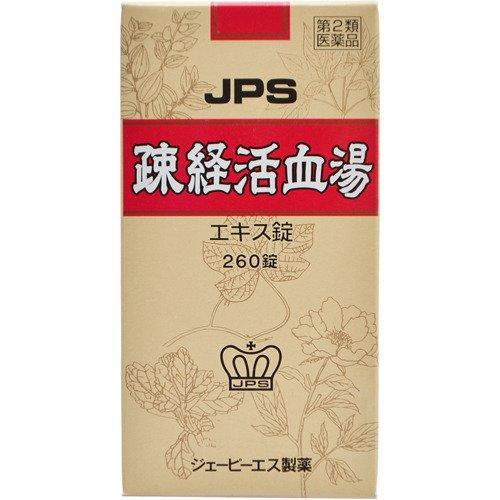(医薬品画像)JPS疎経活血湯エキス錠N