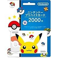 ニンテンドープリペイドカード 2000 ポケモン ピカチュウ