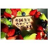 ポストカード「お誕生日ケーキ お誕生日おめでとうございます プレート」フォトカード絵葉書はがき