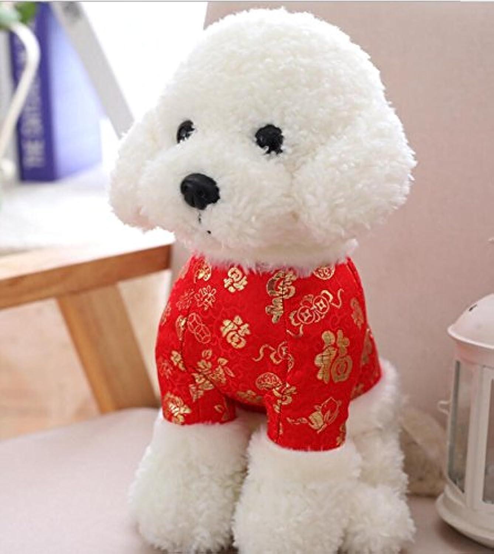 HuaQingPiJu-JP ぬいぐるみ犬のぬいぐるみ男の子と女の子のぬいぐるみぬいぐるみぬいぐるみ動物のおもちゃ(白、25センチメートル)