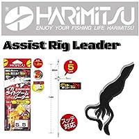 HARIMITSU(ハリミツ) リーダー イカライトゲームリーダー ショート フロロカーボン 1.2m 5号 VR-6S