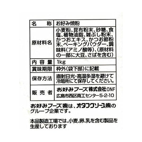 オタフク オコミックスソフト 1kgの紹介画像2