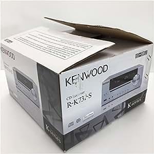 ケンウッド CDレシーバー シルバーKENWOOD R-K731[ 型番:R-K731-S]