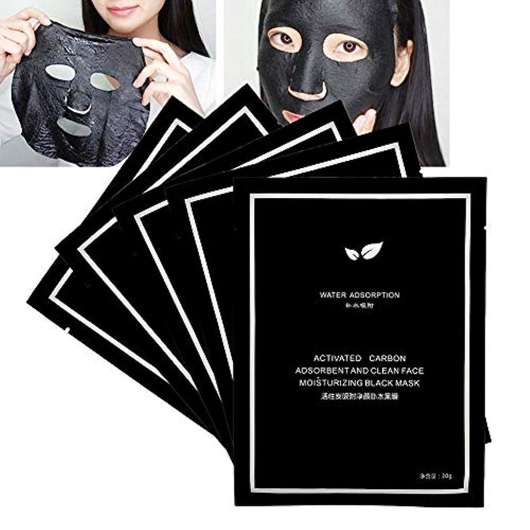 抗議法王外科医5枚セット 活性炭マスク 保湿 フェイスブラックマスク オイルコントロールブラックヘッドの除去汚れ除去スキンケア