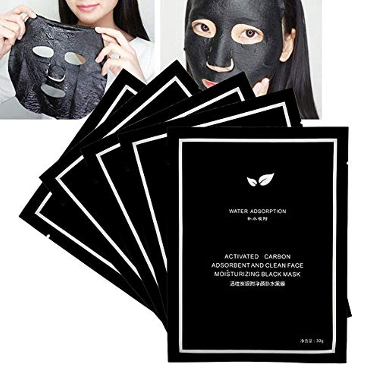 三角形商業のミュート5枚セット 活性炭マスク 保湿 フェイスブラックマスク オイルコントロールブラックヘッドの除去汚れ除去スキンケア