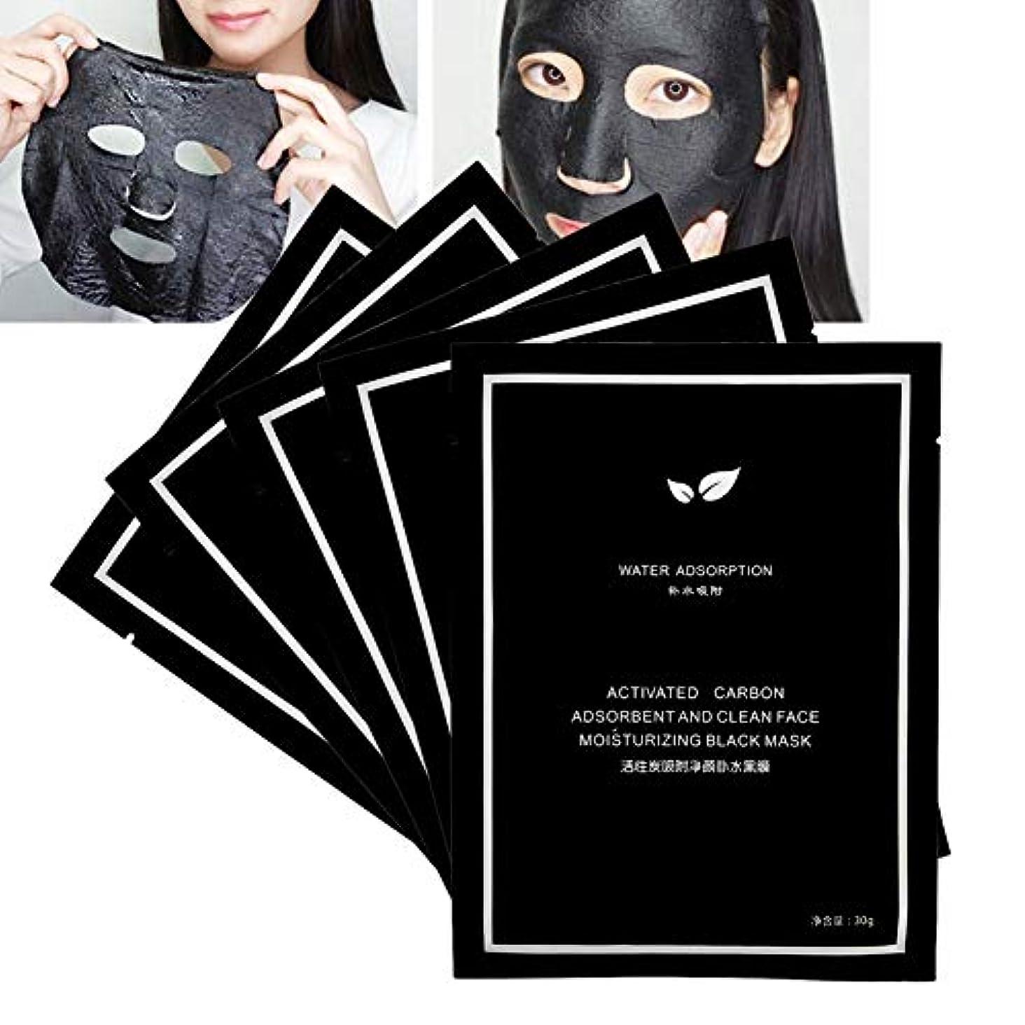 食品更新する市場5枚セット 活性炭マスク 保湿 フェイスブラックマスク オイルコントロールブラックヘッドの除去汚れ除去スキンケア
