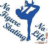 ノーブランド品 No Figure Skating No Life (フィギュア スケート)ステッカー・ 8 約180mm×約195mm ブルー