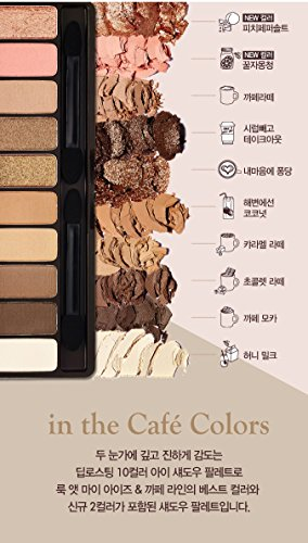 ETUDE HOUSE(エチュードハウス) プレイ・ カラー・アイズインザカフェ(Play Color In The Cafe) [並行輸入品]