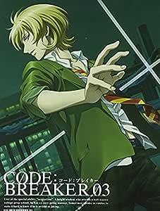 コード:ブレイカー 03 【完全生産限定版】 [Blu-ray]