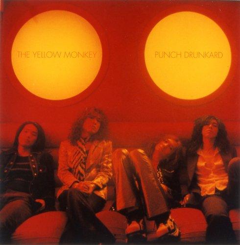 LOVE LOVE SHOW (Album Version) (Remastered)