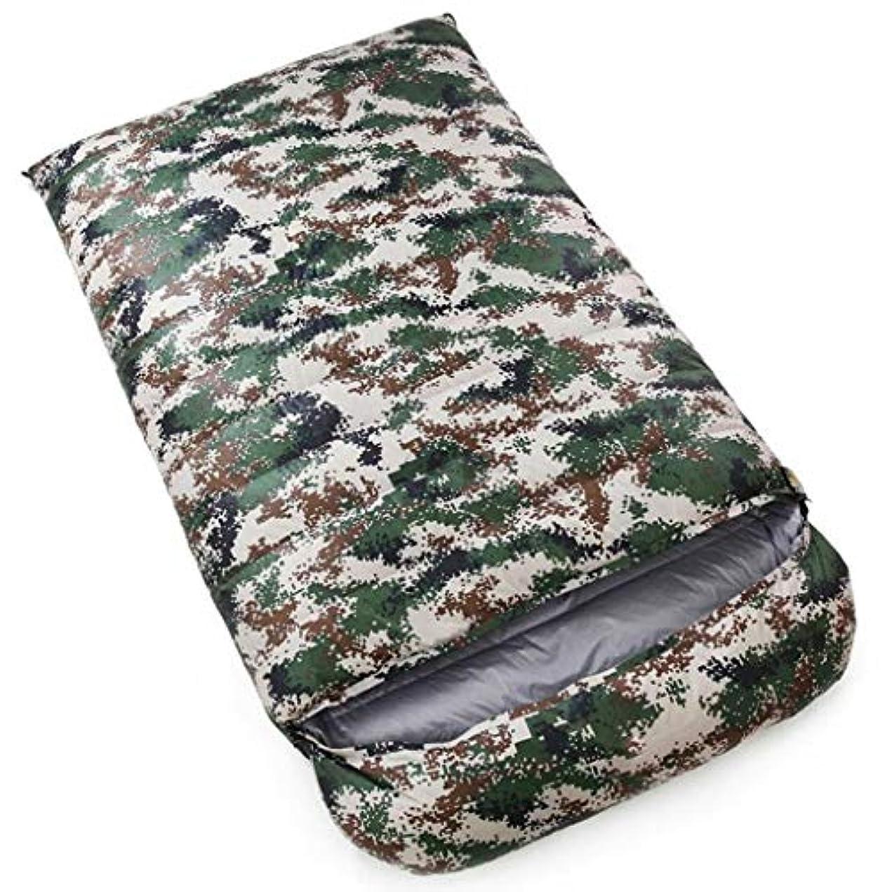 メアリアンジョーンズ誤って専制アウトドアアダルトキャンプ用寝袋フォーシーズン登山封筒ダブルウルトラライトダウン寝袋 (Capacity : 4.5kg, Color : Camouflage green)