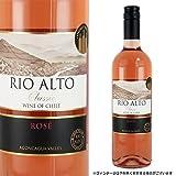【お酒】 ヴィーニャ・サン・エステバン リオ・アルト クラシック ロゼ 750ml RIO ALTO-ROSE チリ
