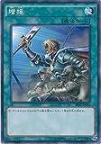 遊戯王カード SR02-JP032 増援 ノーマル 遊戯王アーク・ファイブ [STRUCTURE DECK R -巨神竜復活-]