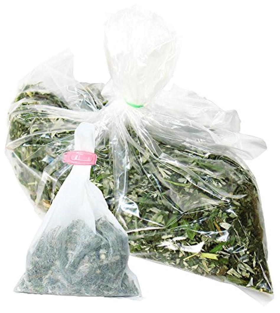 分離する虚弱追放する自然健康社 よもぎ蒸しのよもぎ 250g 乾燥刻み 煮出し袋10枚付