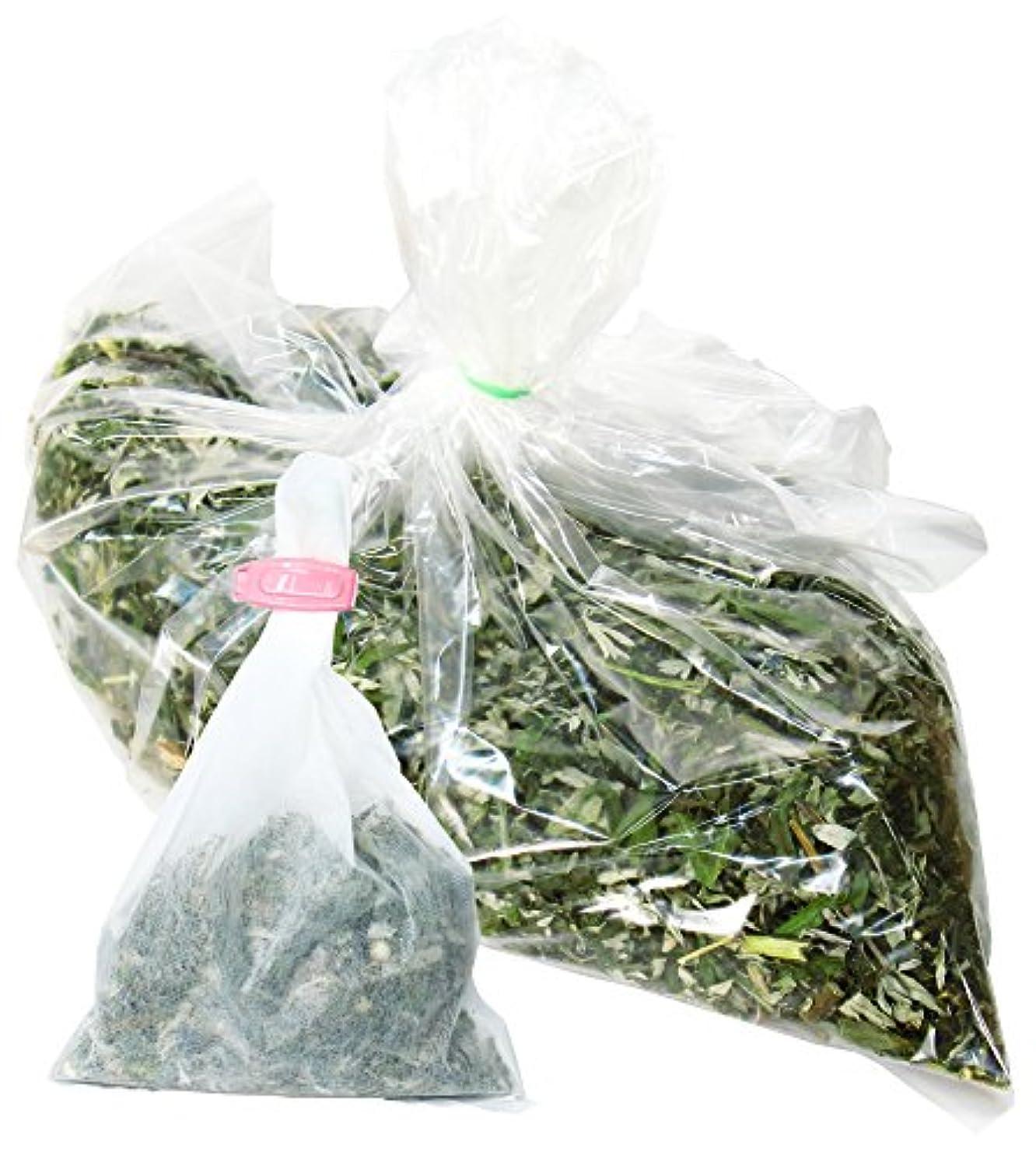 証拠最初未接続自然健康社 よもぎ蒸しのよもぎ 250g 乾燥刻み 煮出し袋10枚付