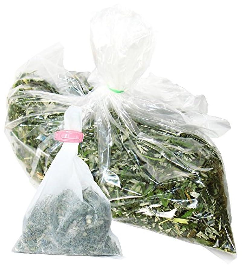 マラドロイトアラバマ素子自然健康社 よもぎ蒸しのよもぎ 250g 乾燥刻み 煮出し袋10枚付