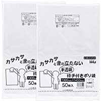 ハウスホールドジャパン ポリ袋 持ち手付穴付き 厚手 B4対応 50枚入 2個パック 半透明 30×45cm 計100枚