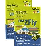 [A.I.S] 2枚セット。SIM2Fly 4GB 8日間 17カ国データ通信SIMカード 日本 韓国 台湾 香港 シンガポール マカオ マレーシア フィリピン インド カンボジア ラオス ミャンマー オーストラリア ネパール インドネシア スリランカ カタール[並行輸入品]