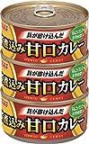 いなば 深煮込み甘口カレー (165g×3缶パック) ×3個