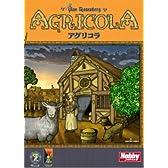 アグリコラ (日本語版)