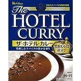 ハウス ザ・ホテル・カレー 芳香スパイス仕立て 中辛 1人分(200g)