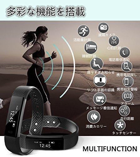 Kingda 活動量計 リストバンド 心拍計 スマートブレスレット 万歩計腕時計 睡眠計 着信通知等IP67防塵防水 Bluetooth 4.0 iOS / androidスマホ対応 一年安心保証 (心拍計付き ブラック)