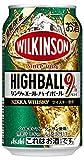 ウィルキンソン・ハイボール・ジンジャエール [ ウイスキー 日本 350ml×24本 ]