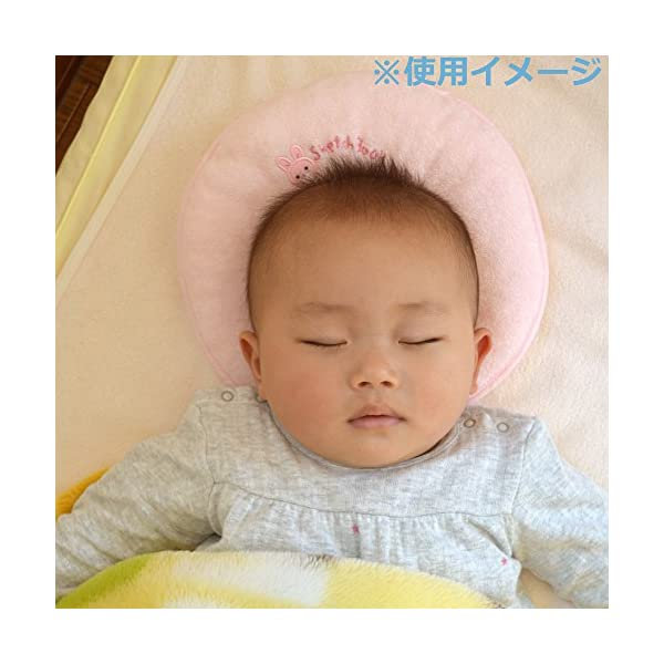 西川産業 babypuff ドーナツ枕(小)...の紹介画像10