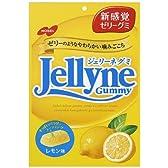 ノーベル ジェリーネグミレモン 55g×6個