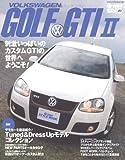 Volkswagen Golf GTI 2 (ヤエスメディアムック driver STYLE BOOK vol. 2)