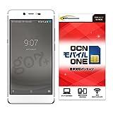 gooのスマホ g07+ (グーマルナナプラス) 【OCNモバイルONE SIMカード付】 (音声SIM, ホワイトパネル)