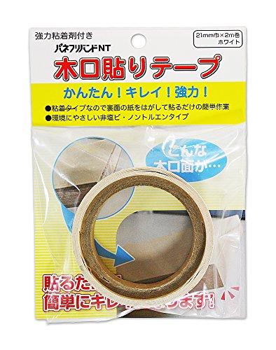 パネフリ工業 木口貼りテープ 強力粘着剤付き 21mm巾X2m巻 ホワイト