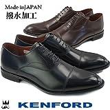 KB48AJ ブラック メンズ ビジネスシューズ ストレートチップ 紳士靴 ケンフォード画像⑨