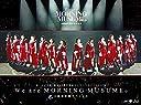 モーニング娘。誕生20周年記念コンサートツアー2017秋~We are MORNING MUSUME。~工藤遥卒業スペシャル DVD