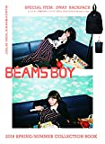 BEAMS BOY 2019 SPRING/SUMMER COLLECTION BOOK (ブランドブック)