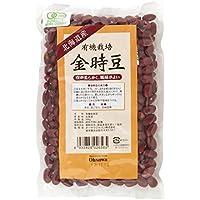 有機栽培金時豆