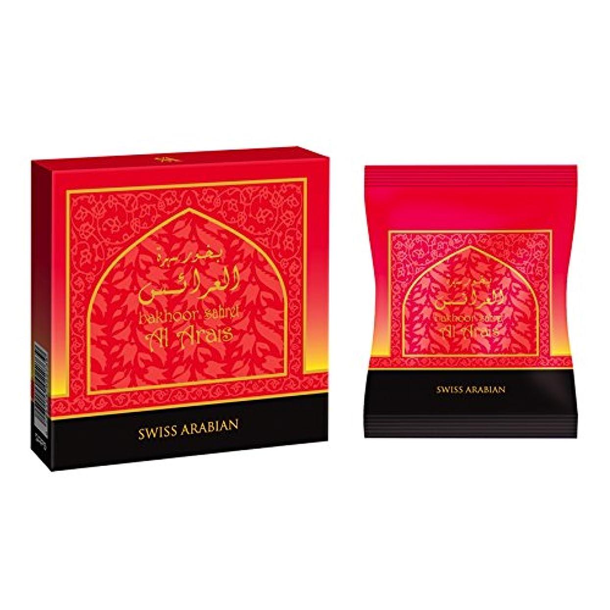 イーウェル検証高価なswissarabian Sahret al Arais Bakhoor (40g) Incense
