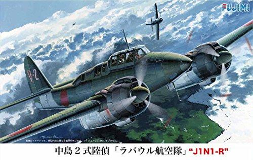 フジミ模型 1/72 CシリーズNo.19 中島二式陸偵 ラバウル航空隊